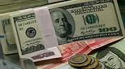 MArzo-peso-dolar.jpg