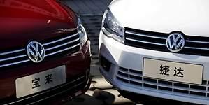 Vía libre a las marcas para vender coches en China: adiós a la asociación obligatoria