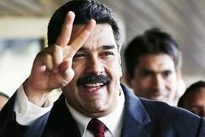 Maduro impulsa la inversión ética