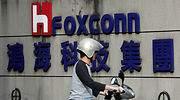 foxconn-logo.jpg