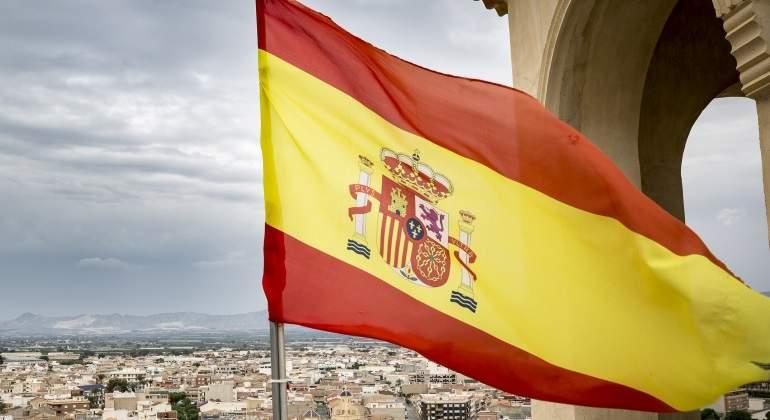 espana-bandera-arcos-dreamstime.jpg