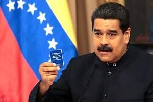 Cómo espiar a los venezolanos