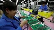 manufactura-Mexico.jpg