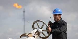 Irán estima que producirá 4 millones de bdp para el próximo mes de abril
