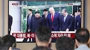 trump-corea-del-norte-estados-unidos.jpg