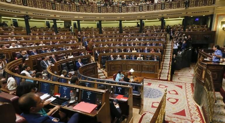 congreso-31ago-vista-efe.jpg