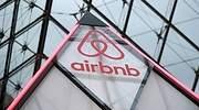 Airbnb-Francia.jpg
