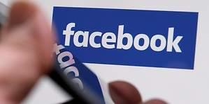 El gigante Facebook podría ser el artífice de nuestro nuevo teléfono inteligente