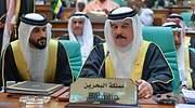 bahrein-rey-rdp-ep.jpg