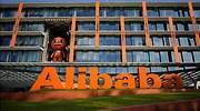 770x420-alibaba-comercio.jpg