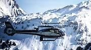 helicoptero-airbus-aston-martin-europa-press.jpg