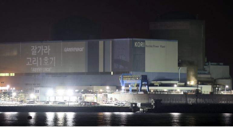 kori-greenpeace-770-efe.jpg
