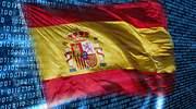 espana-bandera-digital.jpg