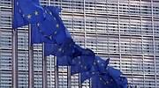 Comision-Europea-Sede.jpg