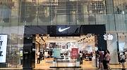La marca Nike y las mascarillas de tela, lo más buscado de la pandemia