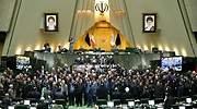 parlamento-iran-teheran-5enero2020-dpa-ep-770x420.jpg