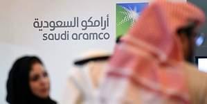 Saudi Aramco espera que la demanda de petróleo crezca