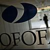 logo-sofofa-archivo.png