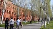 urjc-campus.jpg