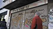 Tienda-cerrada-en-venta-Sara-Conde.JPG