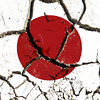 japon-bandera-rota.png