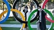 juegos-olimpicos-japon-2020.jpg