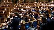 El sueldo base de los diputados sube a 3.041 euros pero la mayoría cobrará más de 5.000