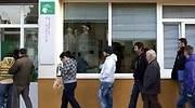 servicio-andaluz-empleo-EFE.jpg