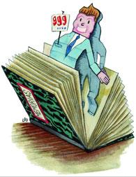 librosueldos.jpg